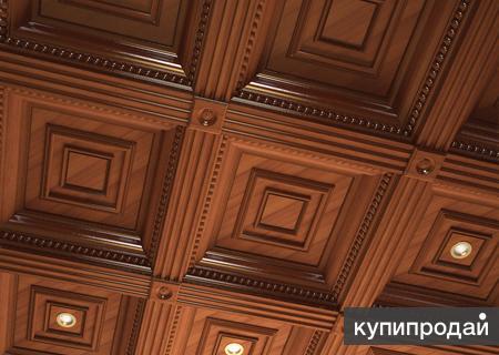 Кессонный потолок.оформления и монтаж