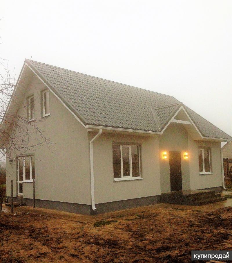продам очень уютный дом