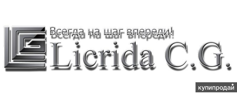 Компьютерная помощь Троицк, Южноуральск, Увельский