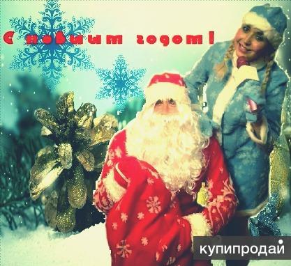 Дед Мороз и Снегурочка к вашим деткам!