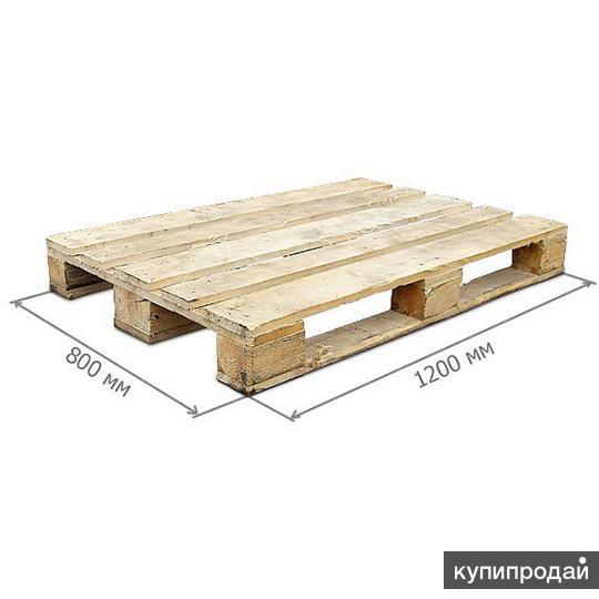 Куплю поддоны деревянные Б/У