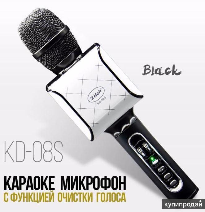 Караоке-микрофон Kdch KD-08 S
