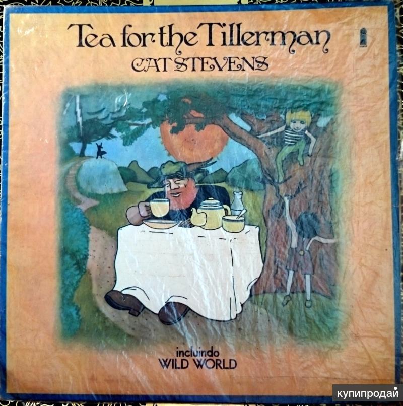 LP Cat Stevens Tea For The Tillerman
