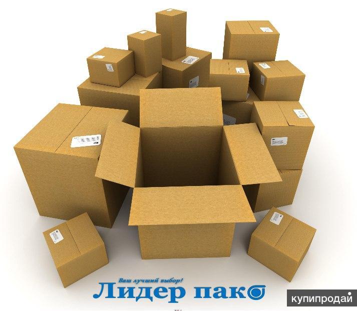 Стрейч плёнка,скотч упаковочный,картонная коробка,клейкие ленты!!!