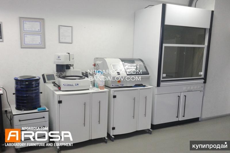 Лабораторная мебель и оборудование Ароса