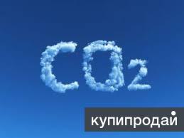 Углекислота, 40л. Обмен газовых баллонов. Заправка газом