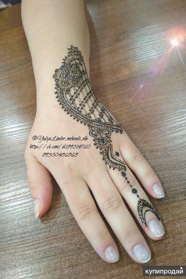 Татуировки хной екатеринбург