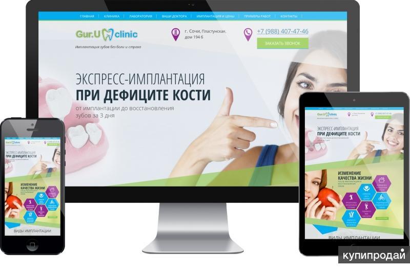Продвижение сайта в интернете сочи сайт для создания рамки