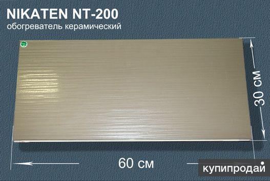Энергосберегающее отопление Nikaten (Никатэн)