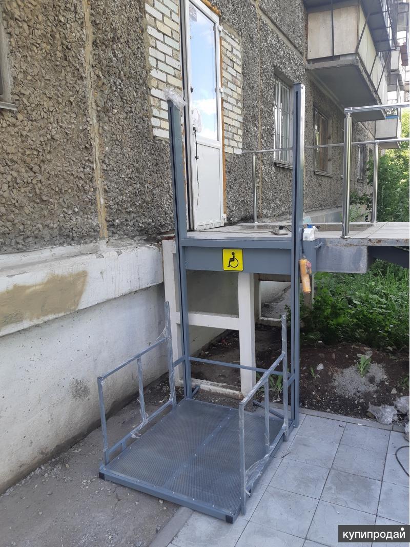 Подъёмник для инвалидов ПТУ 001