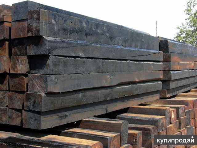 Рельсы Р50 по 38000 руб/тн