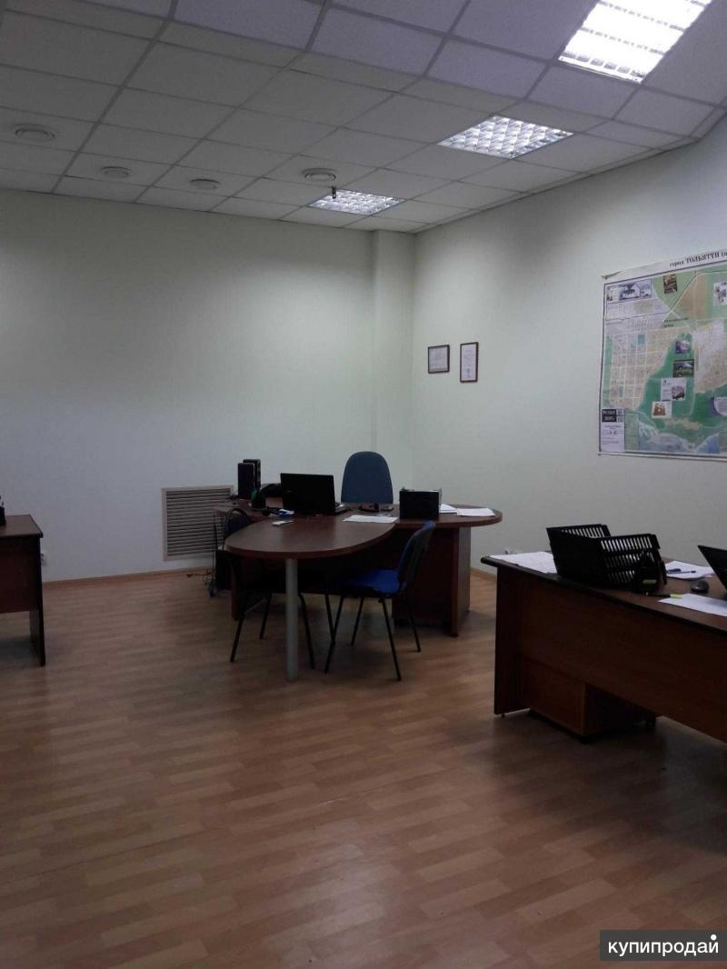 Продаю офис