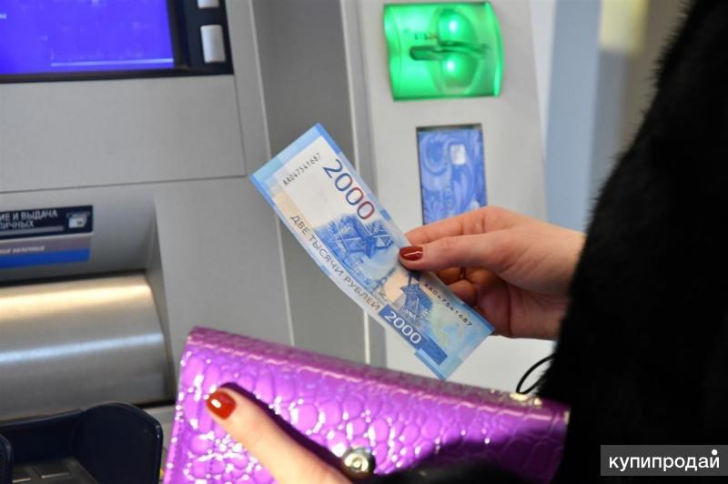 Банковское кредитования для граждан Р.Ф.
