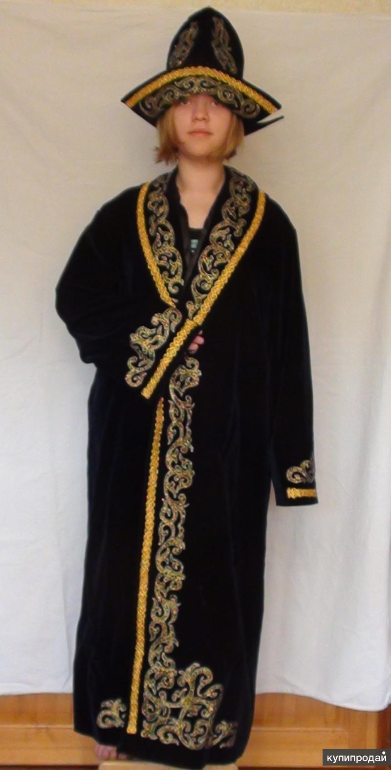 Кыргызстан. национальный мужской парадный костюм