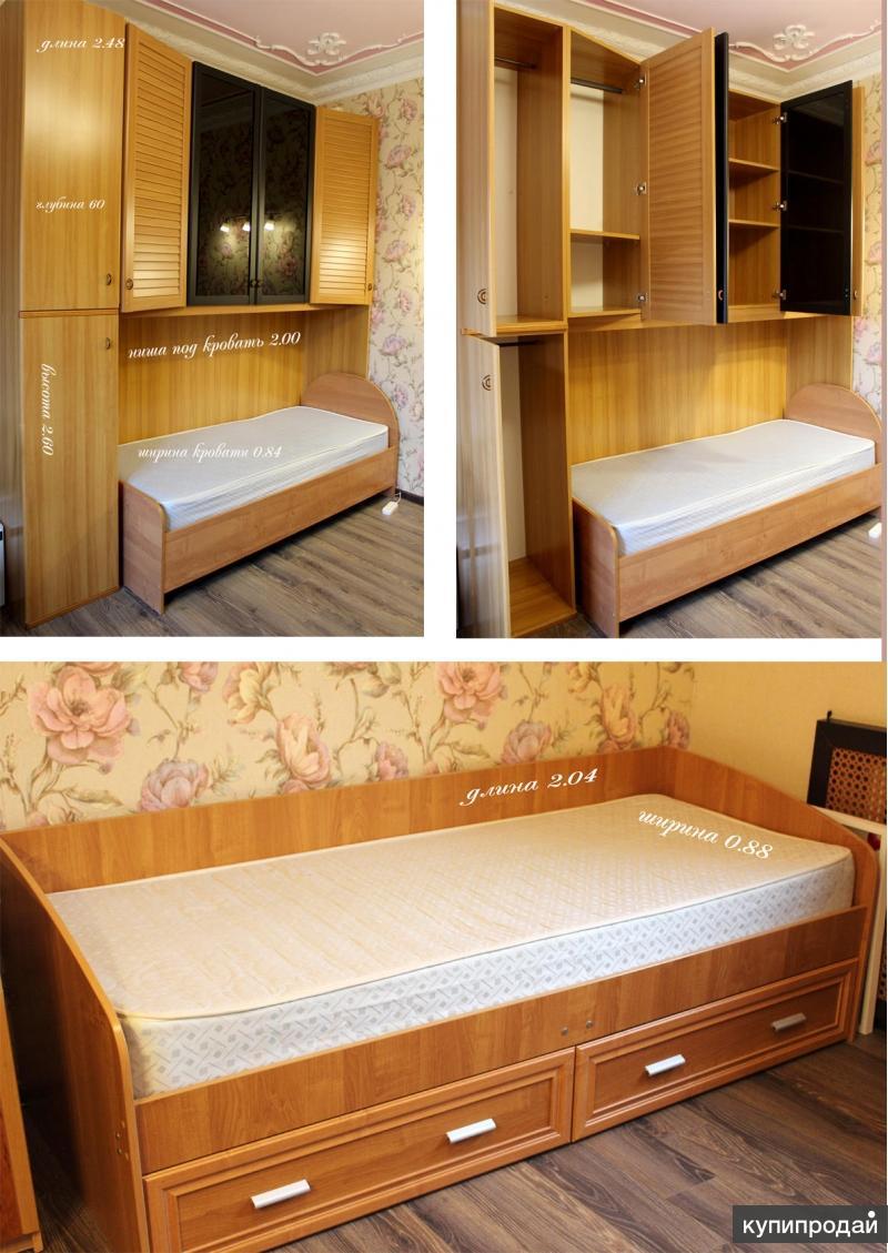 шкаф и 2 кровати 0.8