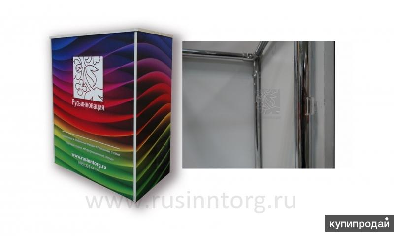 Экономичные складные промостойки Профит New,  доставка  в Ростовскую область