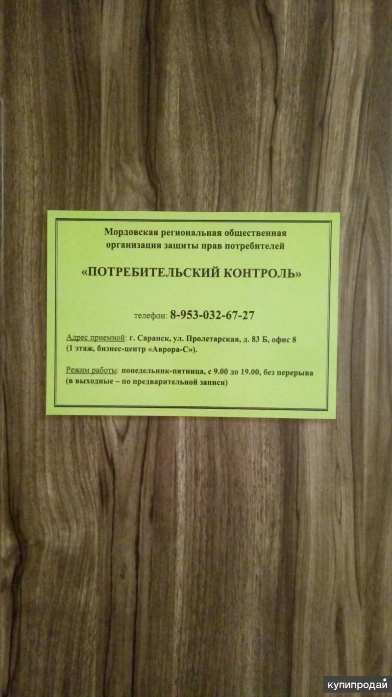 как узнать владельца номера телефона мтс украина