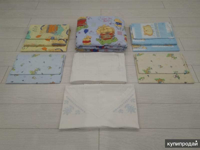Одеяло и постельное белье для малышей (пакетом)
