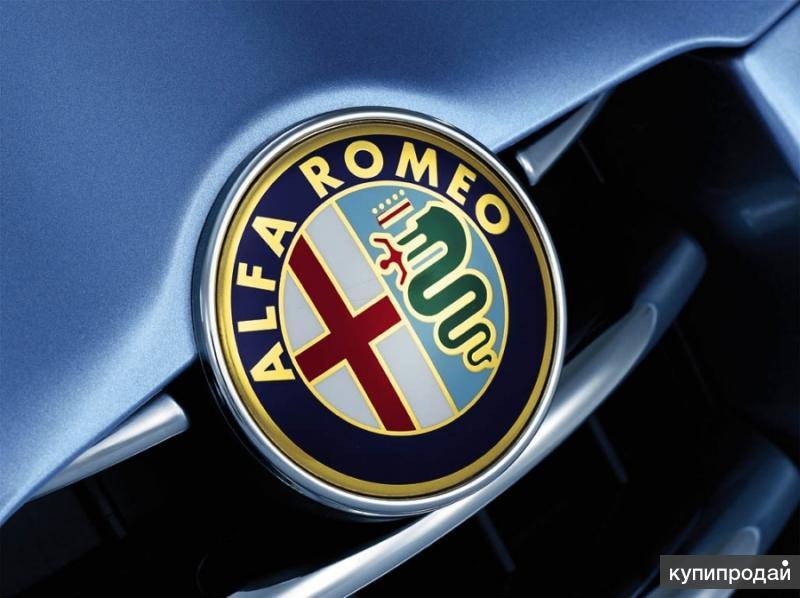 Ремонт электронных блоков управления Alfa Romeo (Альфа Ромео)