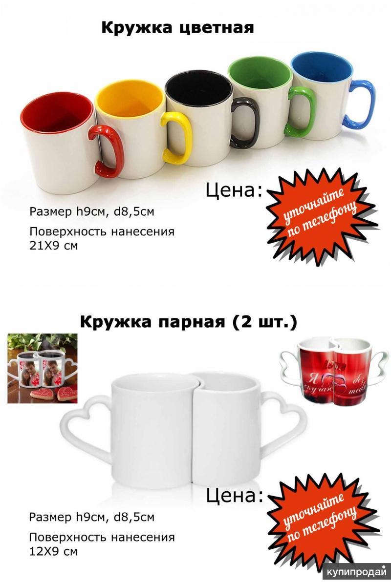 Печать  фотографий на кружках, Кружки с фото и надписями на заказ Ростов-на-Дону