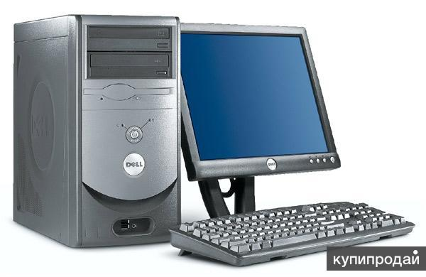 Куплю компьютер любой СРОЧНО