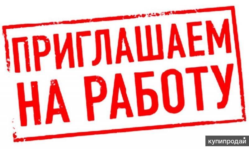 Монтажник ТТ