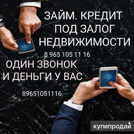 срочный кредит 500000 без справок