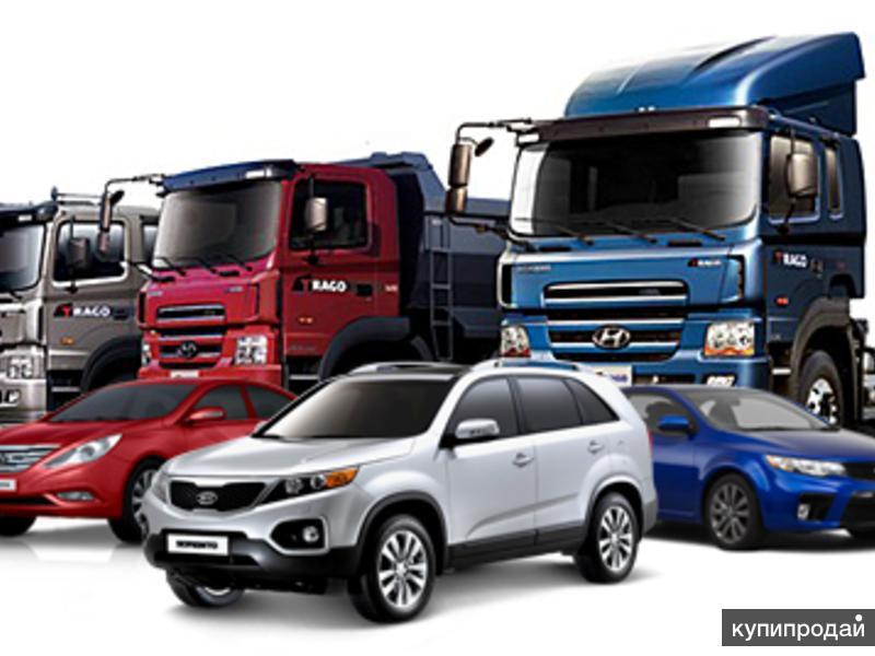 Для легковых и грузовых автомобилей