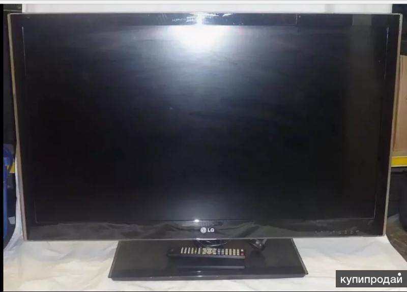 Отдаю телевизор  LG