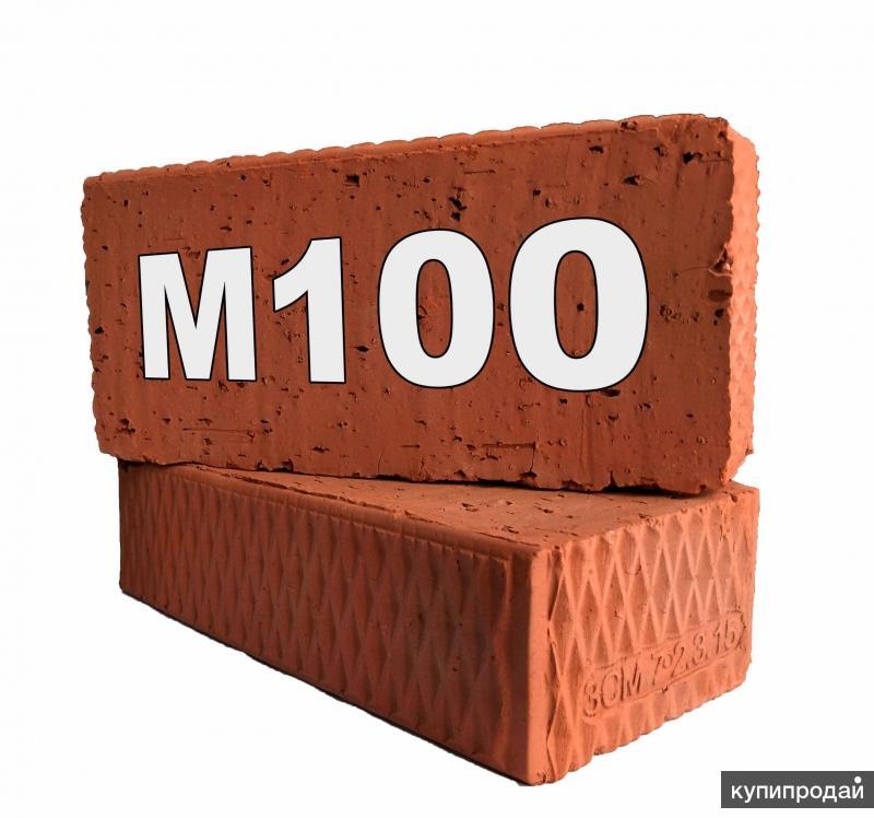 м 100 м 150