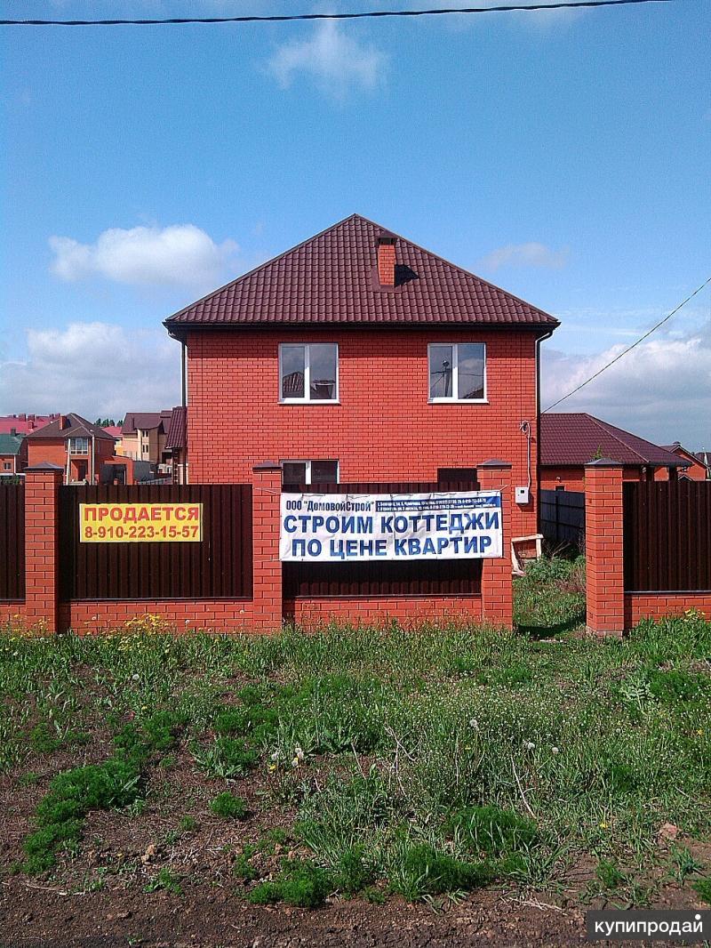 Продам коттедж в Белгородской области