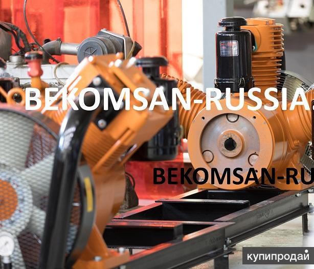 Обслуживание и ремонт компрессоров Bekomsan