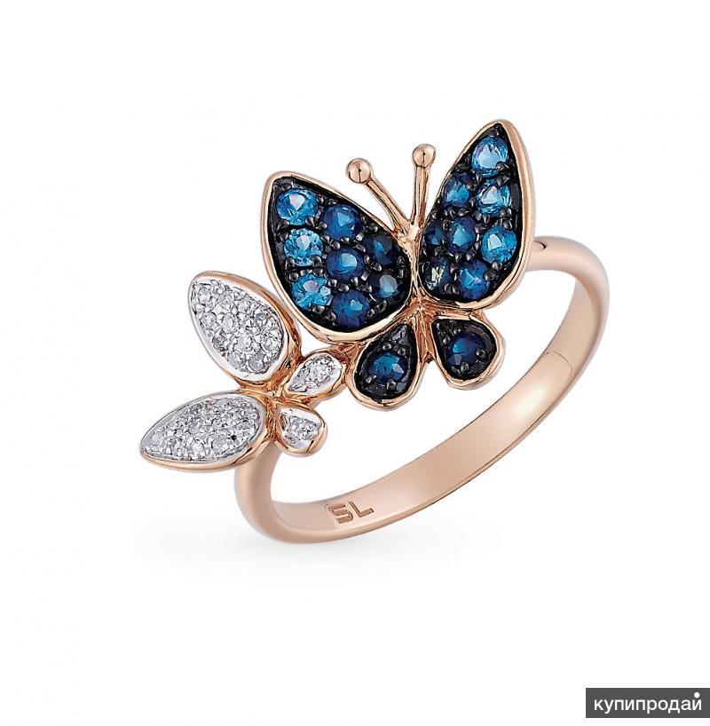 Золотое кольцо 16,5