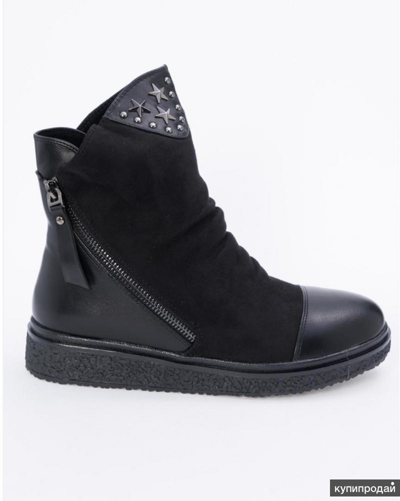 Ботинки/полусапоги Betsy. Новые.зима