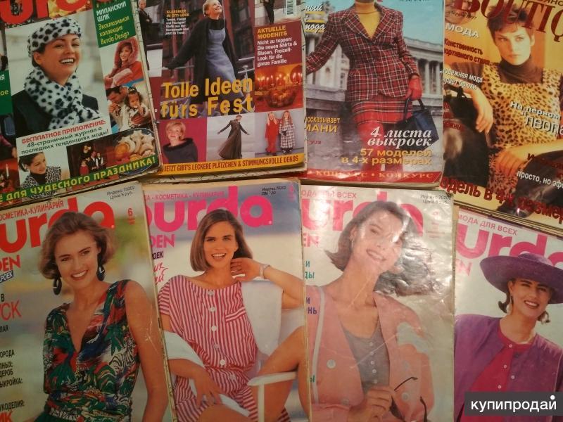 Burda 1980-2010гг. и Boutique (Италия) - 1990 гг
