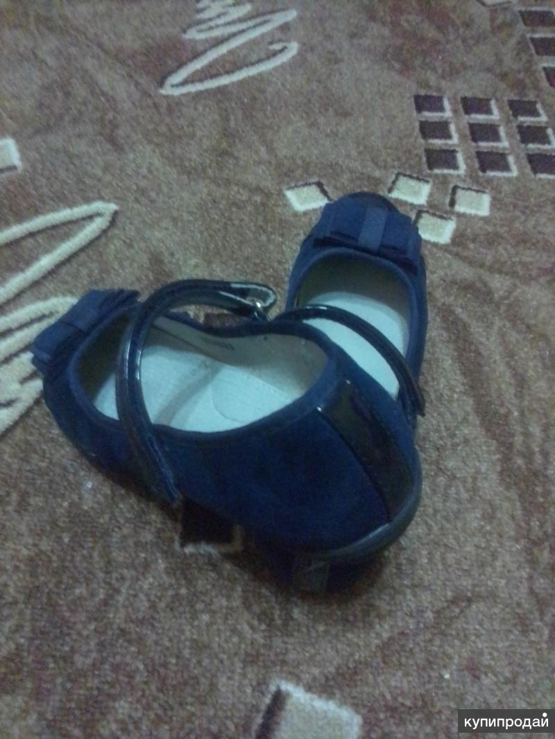 Почти новые туфли для девочки