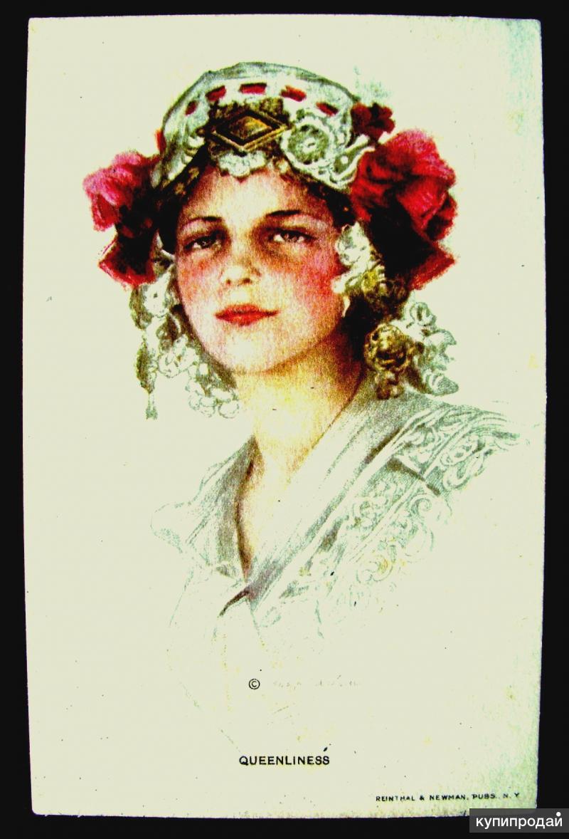 Почтовые открытки королеве, автомобили приколы