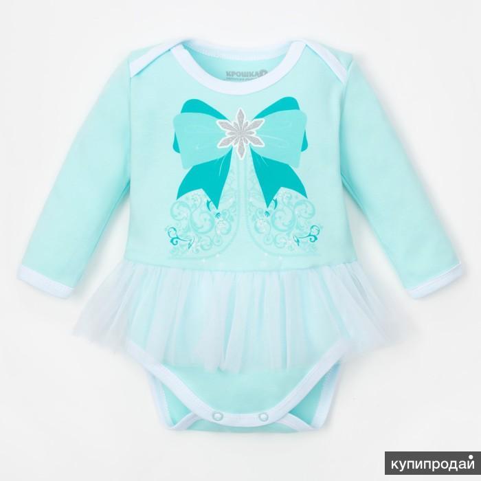 Детская одежда, детские товары