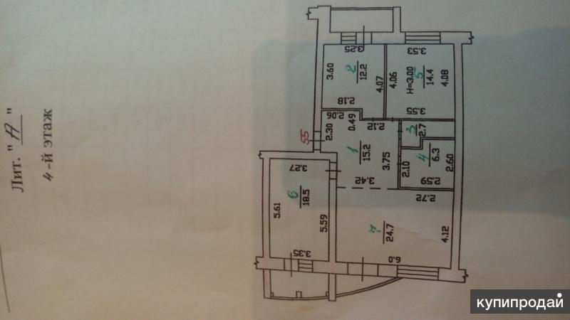 Срочно продаётся 3-к квартира, 99 м2, 4/8 эт.