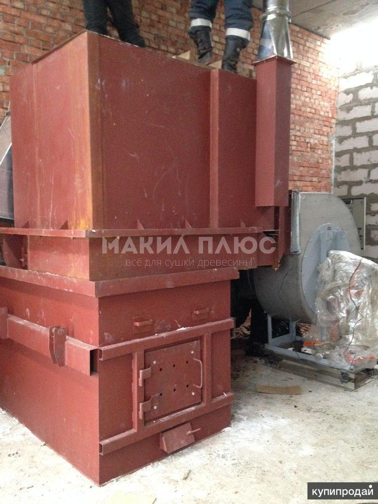 Продам теплогенератор для отопления и комплектации сушильной камеры УВН 400 М
