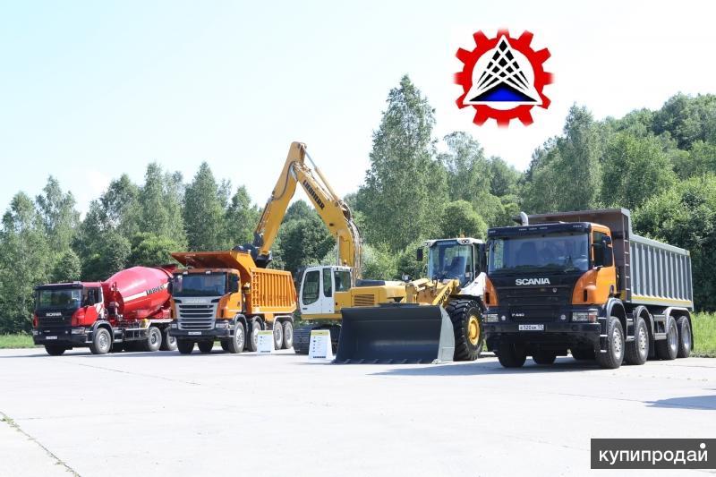 Вывоз строительного мусора и Утилизация опасных отходов