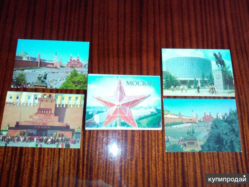 Издательство открыток в москве