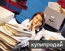 Специалист по работе с документами