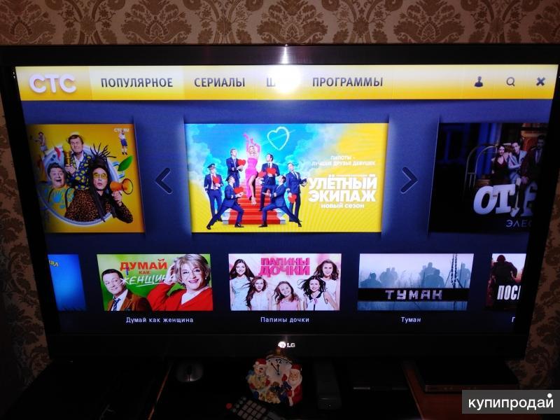 как смотреть фильм 3d на телевизоре lg
