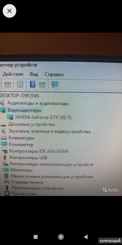 Видеокарта gtx 550ti 1gb