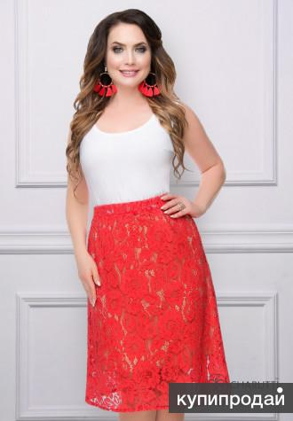 Коралловая юбка CHARUTTI. Новая. 46 размер