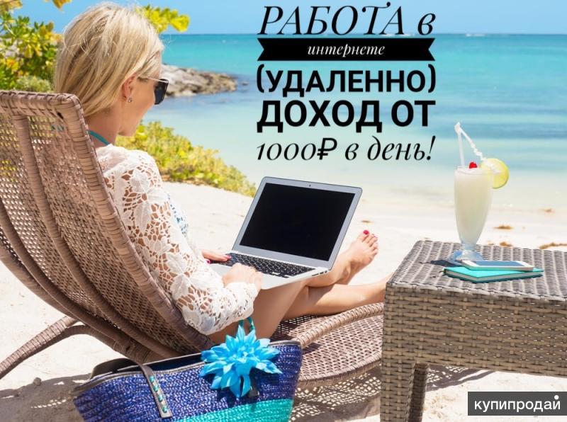 Менеджер в сфере Маркетинг СММ (УДАЛЕННО)