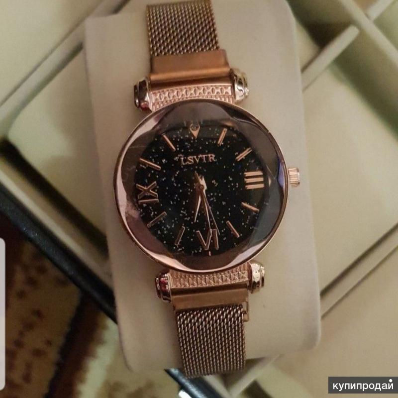 часы с магнитом новые