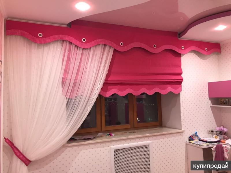 Дизайн,пошив штор,покрывал