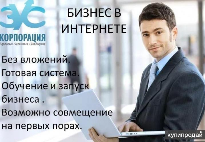 Партнеры в   бизнес